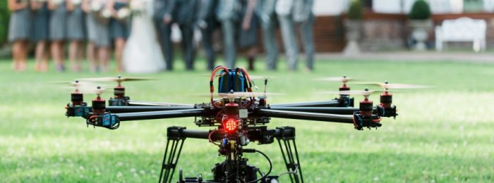 Видеосъемка с дроном